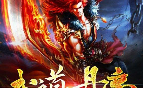 《武道丹帝》最新章节 主角是叶炎,云飞雪全文免费阅读