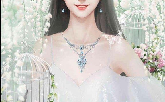 《乔湘雅贺东阳》小说_(退婚后,我继承了亿万家产)免费阅读